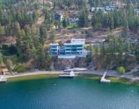Sleek Kelowna, B.C. Residence Offered At $6.9-Million (PHOTOS)